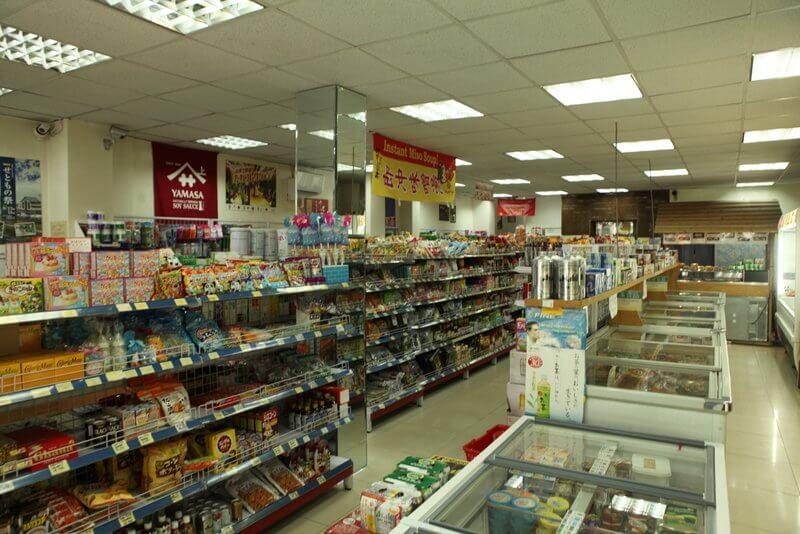 siêu thị bán đồ Nhật ở Sài Gòn