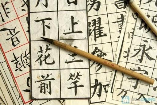 Học Tiếng Trung Sài Gòn Dễ Dàng