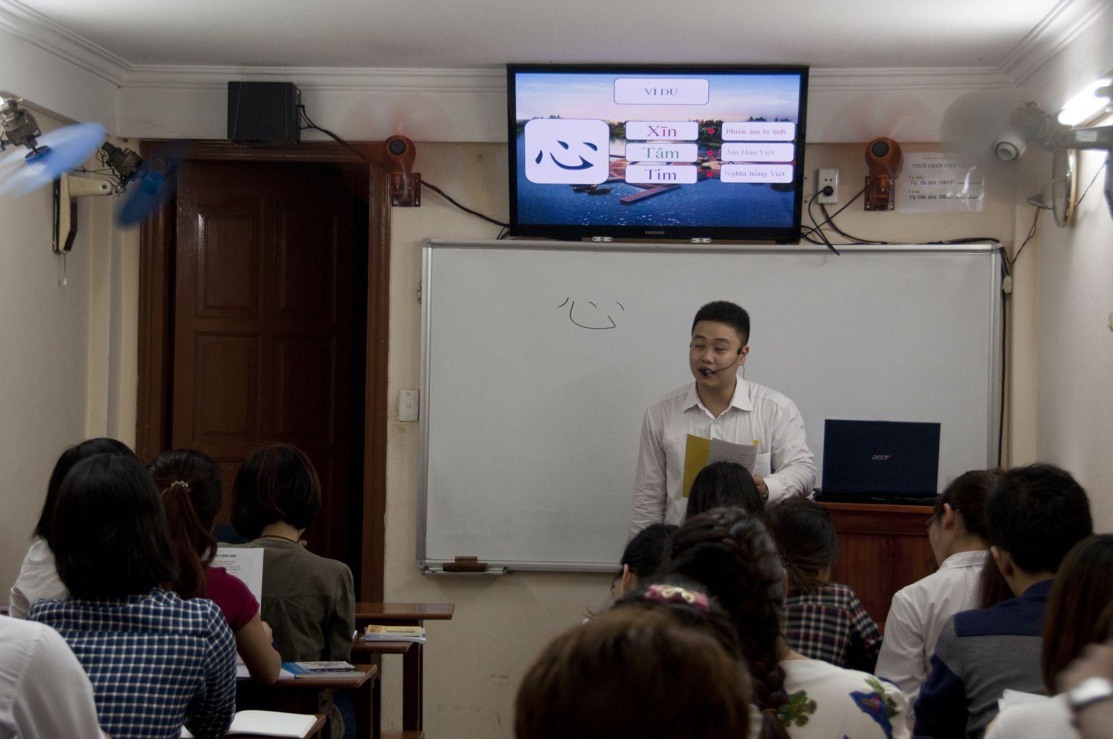 Trung Tâm Tiếng Trung Tại Sài Gòn Uy Tín