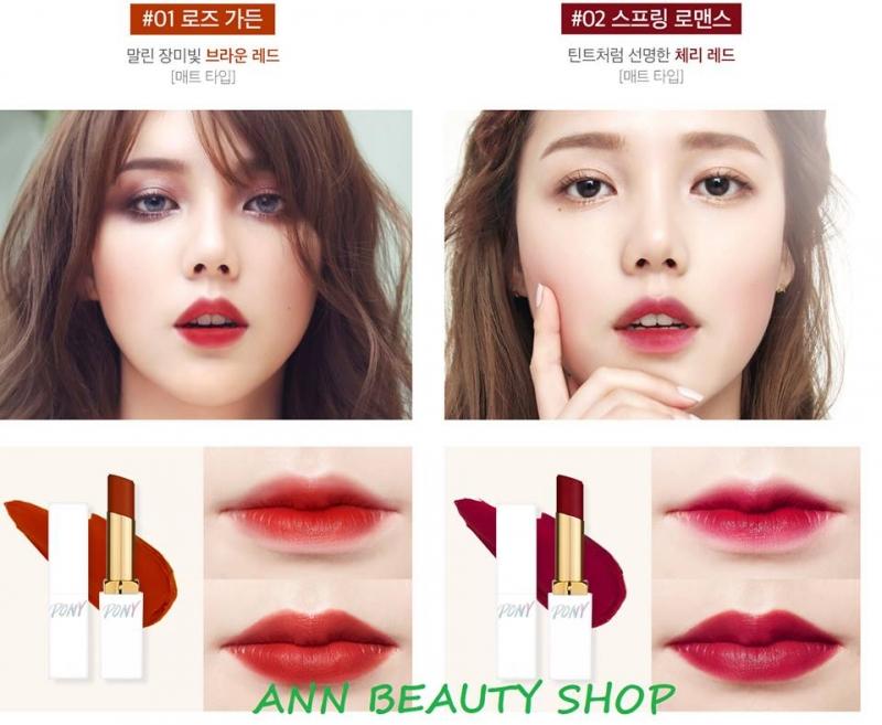 Ann Beauty
